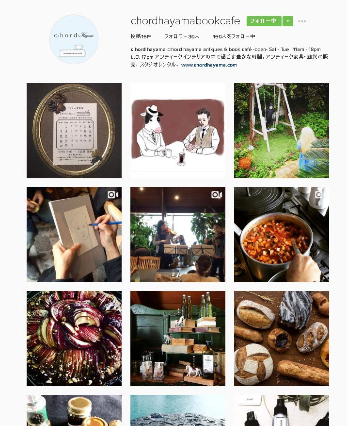 instagram_01.JPG