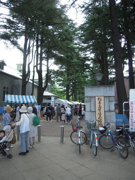 松本02.JPG
