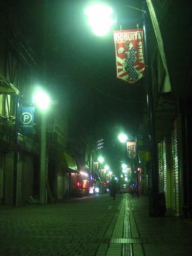 横須賀ドブ板通り.jpg