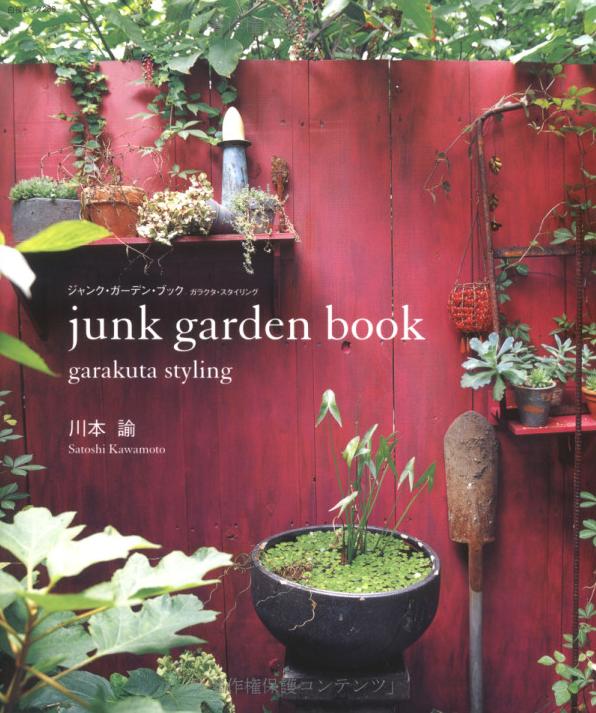 川本book.png