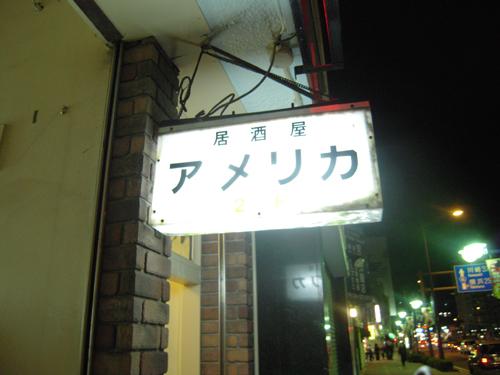 横須賀03.JPG