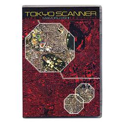 TOKYO_SCANNER.jpg