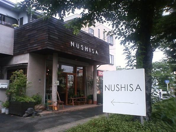 nushisa.jpg