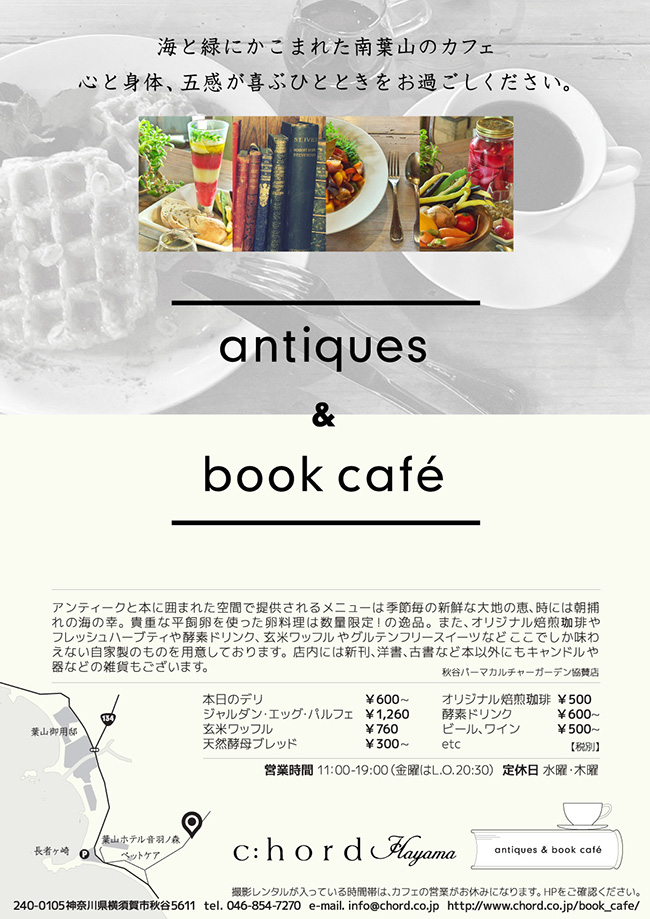 bookcafe.jpg