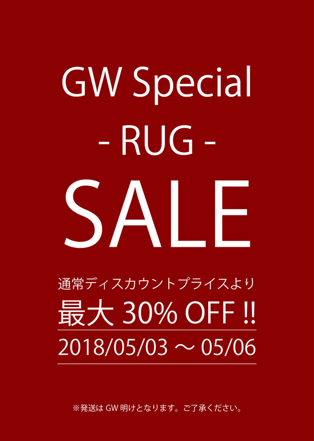http://www.chord.co.jp/blog/upload/201805/rug_special_sale_00-thumb-630x883-26374.jpg